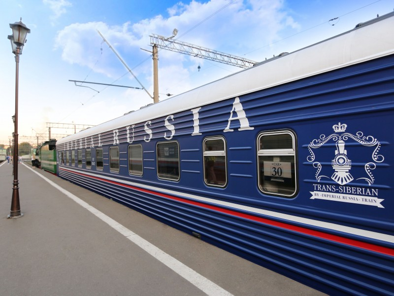 Imperial Russia Train